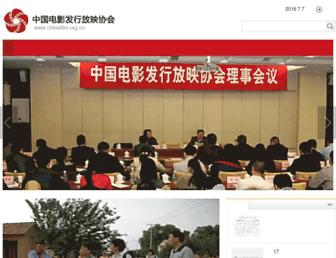 C155e9786f5f3c5a9e7779da9ebd5100a01cd1fe.jpg?uri=chinafilm.org