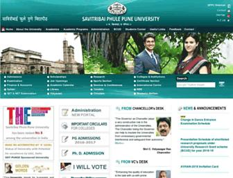 Main page screenshot of unipune.ac.in