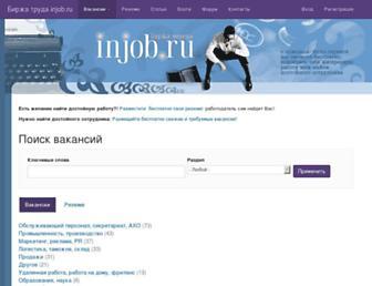 C1668754077433c348744d736332bf0acafb9c3c.jpg?uri=injob