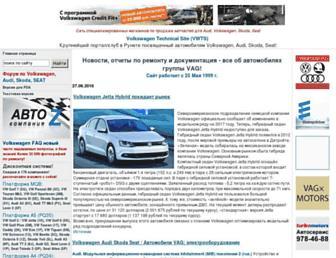 vwts.ru screenshot