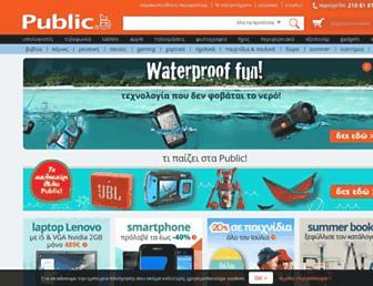 public.gr screenshot