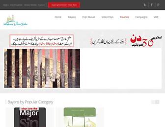 Thumbshot of Muftitariqmasood.com