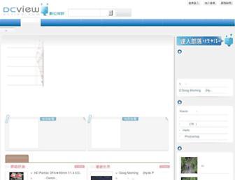C18db1cd0b078bcc8ea27e2d6a5e0fcdae1bd334.jpg?uri=blog.dcview