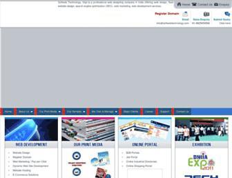 C196fd887c9c8e4fcc026dae4f058b515a89a952.jpg?uri=softwebtechnology