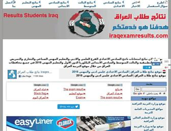 Thumbshot of Iraqexamresults.com