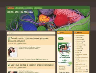 C1b6f161d5af231ca1b99df565e84e1877d039ee.jpg?uri=spici.com