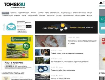 Thumbshot of Tomsk.ru