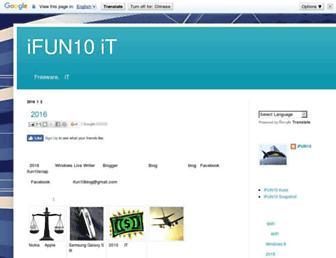 C1c7ad3685c7fa83018b2f37ea060f650d88e142.jpg?uri=ifun10.blogspot