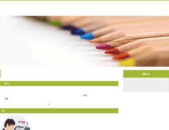 Thumbshot of Starkerstheme.com