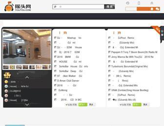 C20660cb2cd717d94a3b81ec891d44e85268e24e.jpg?uri=yaotou