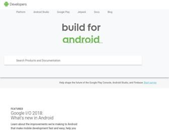 developer.android.google.cn screenshot