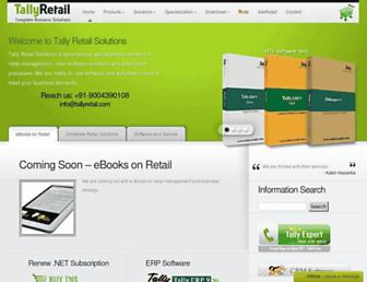 tallyretail.com screenshot
