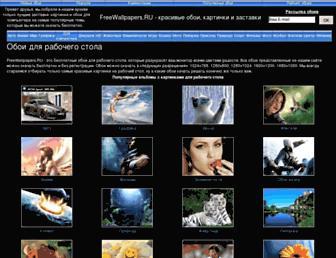 C22e4a3f2e0506c79102f317e0f9f991748bb459.jpg?uri=freewallpapers