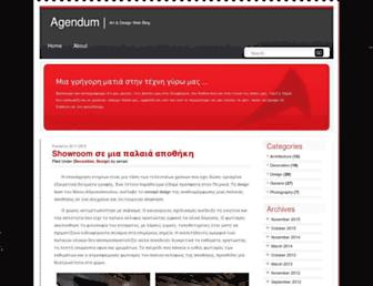 Main page screenshot of agendum.gr