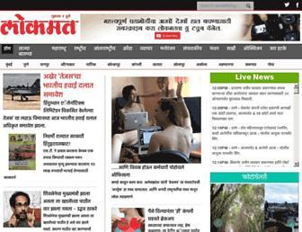 lokmat.com screenshot