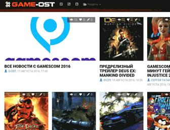 Main page screenshot of game-ost.ru