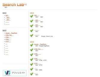 C24e2f33fda2067008fe306b67cf71efd132ac38.jpg?uri=search-lab
