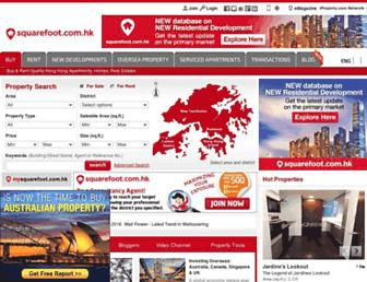 C2530824c8a8d5fe25c2e498cdfb866d5616b7d8.jpg?uri=squarefoot.com