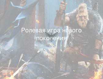 Thumbshot of Blackdesert.ru
