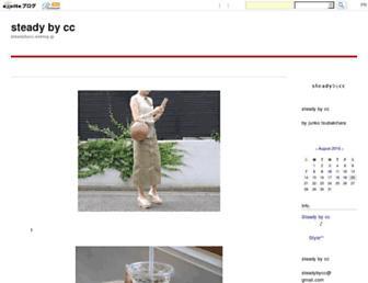 Main page screenshot of steadybycc.exblog.jp