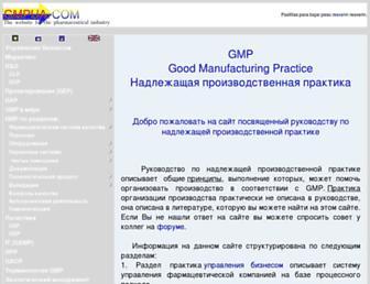 gmpua.com screenshot
