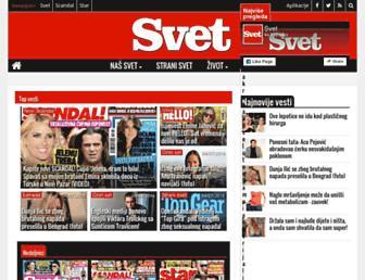 svet.rs screenshot