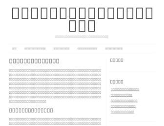 C27cb53c7044c188cd8391eb1d894afd90ad0dd4.jpg?uri=gkrom