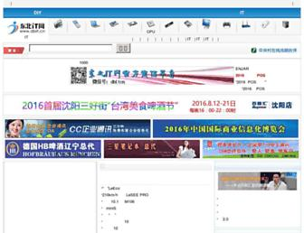 Main page screenshot of dbit.cn