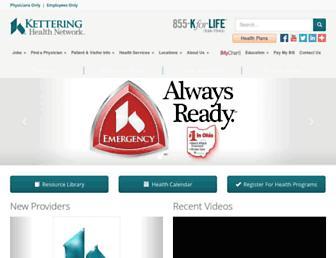 ketteringhealth.org screenshot