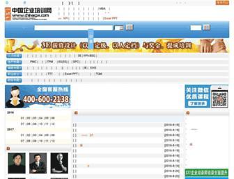 C29393524c67139eb2bac000b4b7ede9c9c0d3f4.jpg?uri=chinacpx