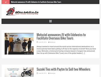 bikeadvice.in screenshot