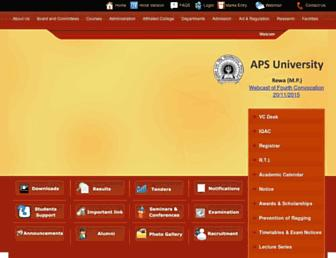 apsurewa.ac.in screenshot