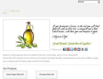 C2988f53a9bc2daab1a94c243f3841624beb9e66.jpg?uri=greek-olive-oil