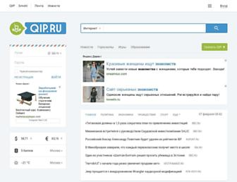 Main page screenshot of sandorapedigree.land.ru