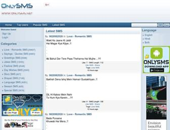 onlysms.net screenshot