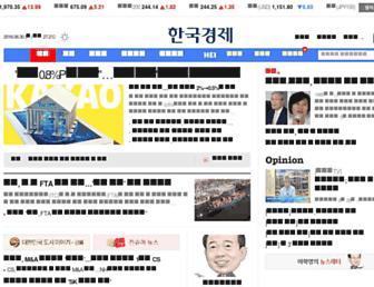 hankyung.com screenshot
