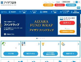 Thumbshot of Aizawa.co.jp