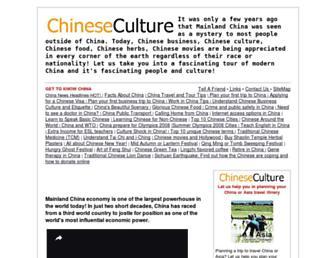 C2d8a43c6faa9edd4d185c6816ada87bf154b0ad.jpg?uri=chinese-culture
