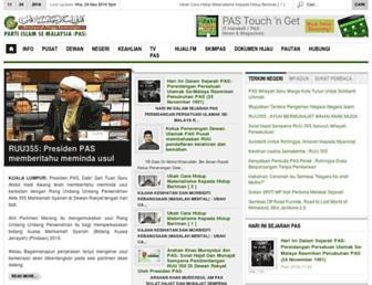 pas.org.my screenshot