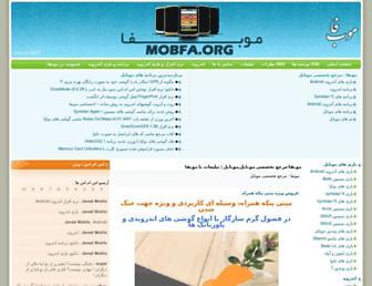 C2e1fcd130ed165436292ec9530b34a77b3b0650.jpg?uri=mobfa