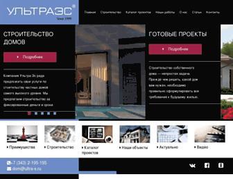 ultra-s.ru screenshot