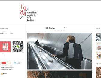 Main page screenshot of since1984.cn