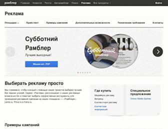 Thumbshot of Sol-agency.ru