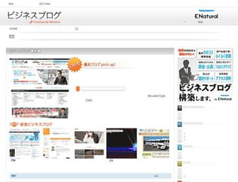 C30bdc1215167853288cbc77624f86d40640d9b9.jpg?uri=businessblog