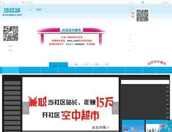 C319f94d5b4081e9889b60eea8ad63fb0a2a8df1.jpg?uri=guangzhou.dqccc