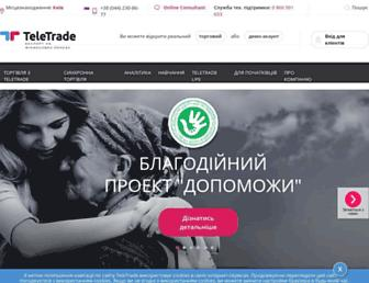 C32360b9a0bb02edaa6c975dbbe20544e9c7fcc2.jpg?uri=ukraine.teletrade-dj