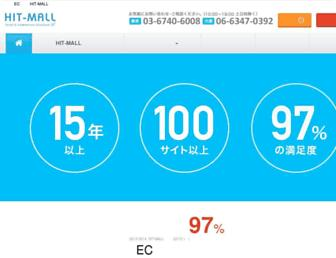 C33a0a03b412d0b2dd7360453d33f60cbf9c1108.jpg?uri=hit-mall