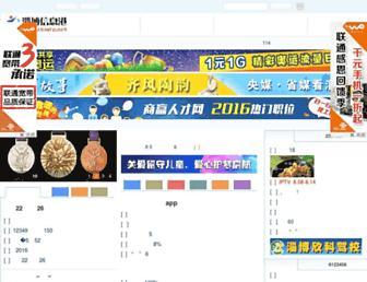 zbinfo.net screenshot