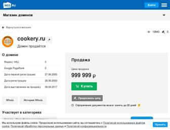 C3760575ee9faa4e0d3d07c6689af537fedc30e0.jpg?uri=cookery