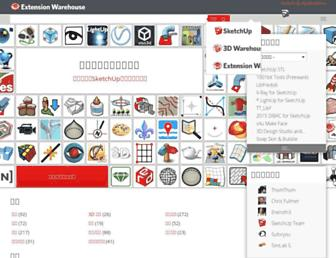 extensions.sketchup.com screenshot